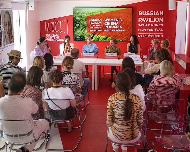 Conference in the Russian pavilion